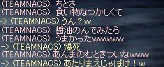 d0013048_1601323.jpg