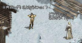 d0013048_1650113.jpg