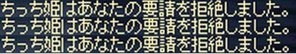 d0013048_17184066.jpg