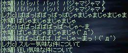 d0013048_17342277.jpg