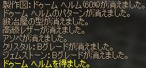 b0046950_9224098.jpg