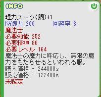 b0067050_1993269.jpg
