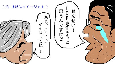 a0020772_02836100.jpg