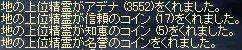 c0011186_325548.jpg