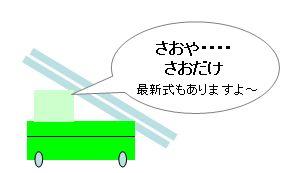 d0018299_17462154.jpg