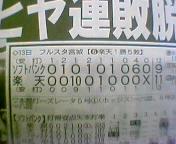 b0040114_8521014.jpg