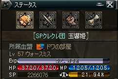 b0062614_157931.jpg