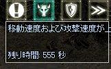 b0011730_626877.jpg