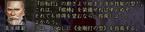 c0046842_2227358.jpg