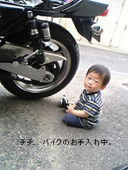c0029744_5561040.jpg