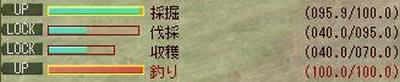 c0059349_19395012.jpg