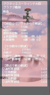 c0054276_1813593.jpg