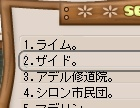 b0023589_19321321.jpg