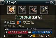 b0062614_15882.jpg