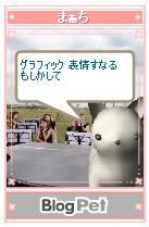 b0012521_1234173.jpg