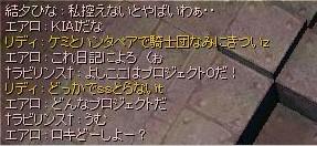 c0053130_8565444.jpg