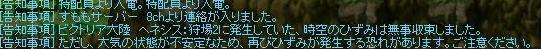 d0019535_16553972.jpg