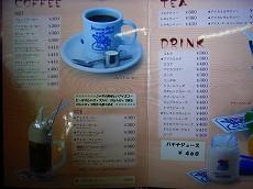 名古屋に行ってきました!_c0019551_22251463.jpg