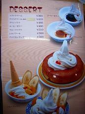 名古屋に行ってきました!_c0019551_22252331.jpg