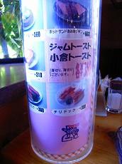 名古屋に行ってきました!_c0019551_2225287.jpg