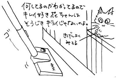 b0028155_19345840.jpg