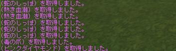 b0069074_1182346.jpg