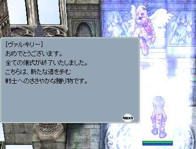 b0007690_6135291.jpg