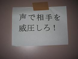 b0016996_12412021.jpg