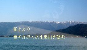 c0041997_2361528.jpg