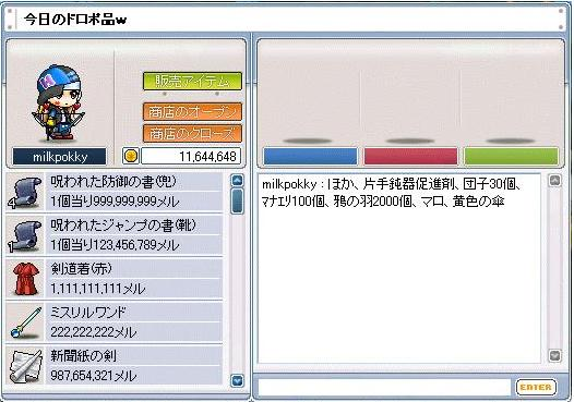 d0025700_21332544.jpg