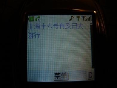b0019208_1441277.jpg