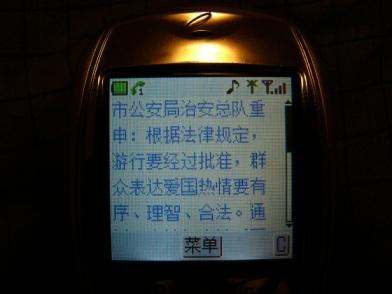 b0019208_1515777.jpg