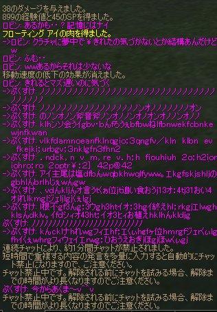 b0016320_3164963.jpg
