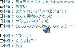 b0065824_1259437.jpg