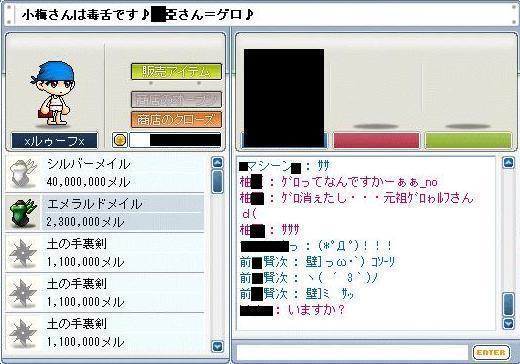 b0065824_1331223.jpg