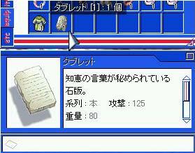 c0057752_13361116.jpg