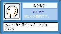 c0069155_15212111.jpg