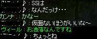 すとーかー。_d0011559_21204142.jpg