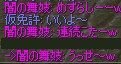 a0030061_1818761.jpg