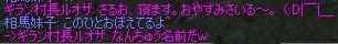 a0030061_18211670.jpg