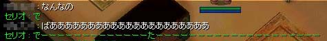 a0019167_23453217.jpg