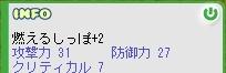 b0023589_724447.jpg