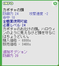 b0023589_7281991.jpg