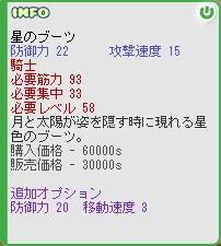 b0023589_7333714.jpg