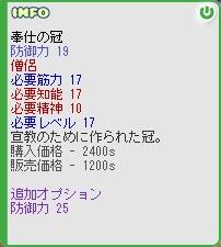 b0023589_735715.jpg