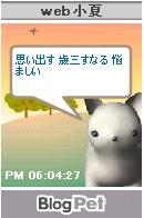 c0055191_18102675.jpg
