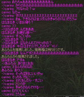c0022896_19463199.jpg