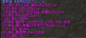 c0022896_19465346.jpg