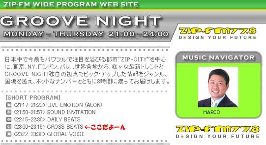 ブログでラジオ進出_b0007805_1104561.jpg