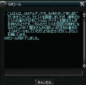 b0016320_150483.jpg